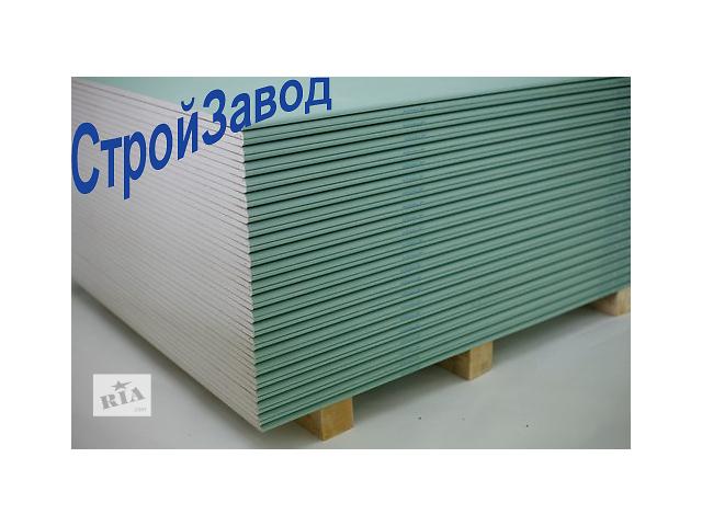 купить бу Гипсокартон влагостойкий Knauf ГКЛВ 12,5х1200х2000 мм, Киев в Киеве