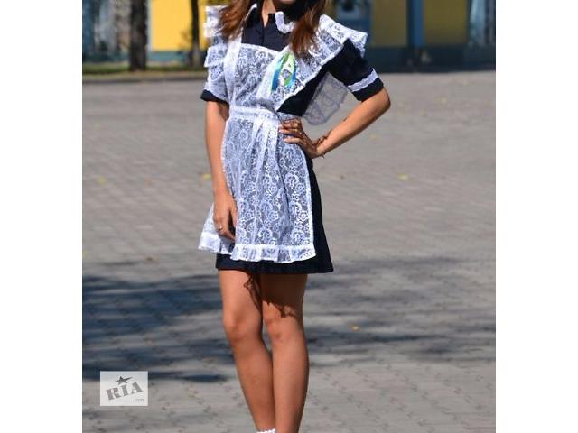 купить бу  гипюровый фартук для школьницы в Кривом Роге (Днепропетровской обл.)