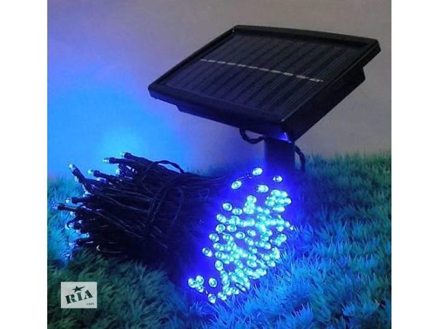 купить бу Гирлянда уличная на солнечных батареях на 100 светодиодах, для украшения дома, деревьев, парка, сада и т.д. в Виннице