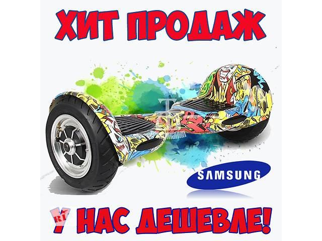 продам Гироскутер 10 дюймов Гироборд Сигвей. Распродажа | U8 Pro All Road бу в Одессе