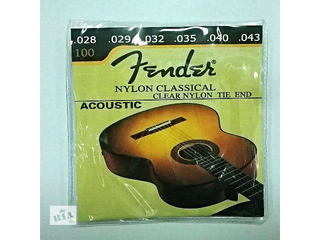 продам Гитарные аксессуары Струны для гитар новый Fender бу в Одессе