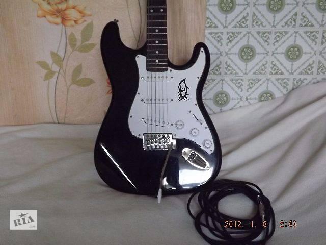 гитару бу: