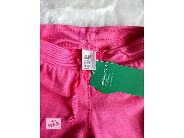 H&M новенькие!!!- объявление о продаже  в Ивано-Франковске