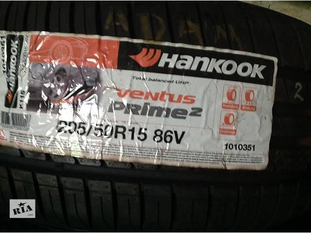 HANKOOK 205/50 R 15 Ventus Preime 2 .Новые шины для легкового авто по низкой цене!- объявление о продаже  в Черновцах