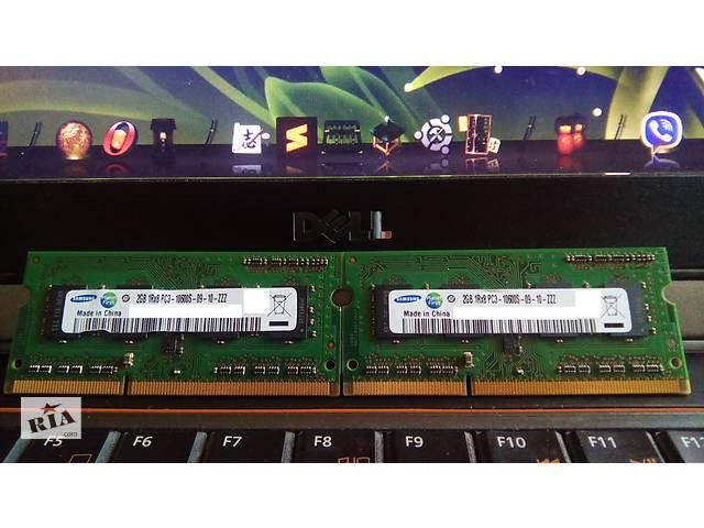 Б/У оперативная память so-dimm DDR3 2x2GB (4GB) 10600S
