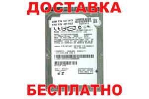 б/у Жесткие диски