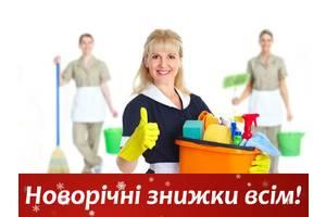 Мойка окон , Уборка домов , Уборка квартир , Уборка офисов , Чистка ковров , Чистка мебели