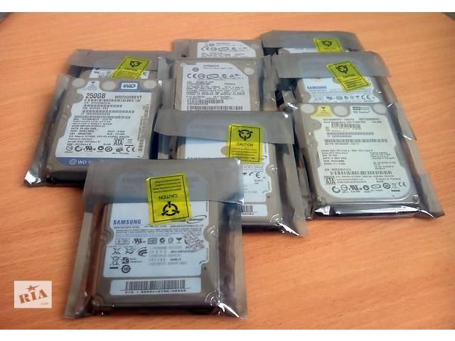 продам HDD для ноутбука Sata 2.5 160 250Gb бу в Киеве