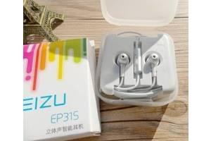 Новые Проводные гарнитуры Meizu