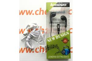 Новые Проводные гарнитуры Lenovo