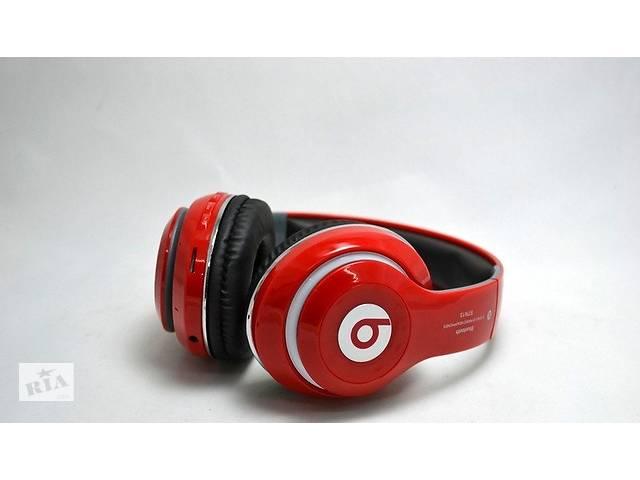 Наушники Monster Beats STN-13 с Bluetooth 13a831d05f598