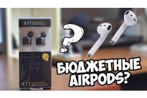 Новые Беспроводные (Bluetooth) гарнитуры