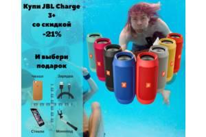 Новые Динамики JBL