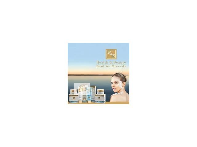 бу Health&Beauty косметика мертвого моря в Ирпене