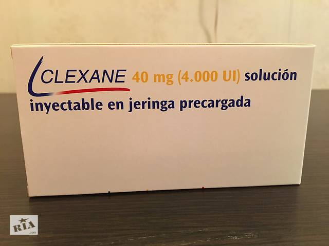teaching plan for clexane Guideline for the administration of insulin by nursing staff  teaching self administration of insulin for new type 1s and type 2s commencing insulin therapy.