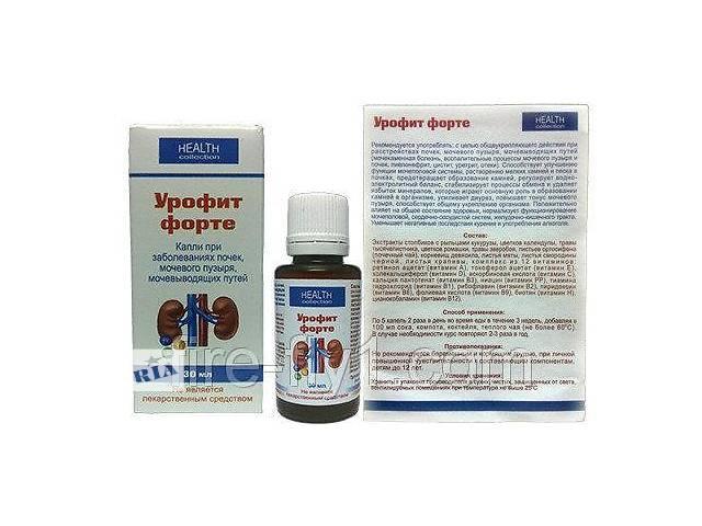 In-taym капли при заболевании суставов лечение боли в суставах