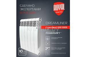 Новые Алюминиевые батареи Royal Thermo