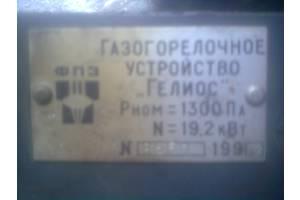 б/у Котлы газовые