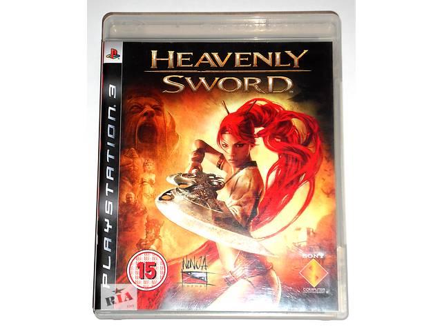 бу Heavenly Sword для PS3 диск в Запорожье