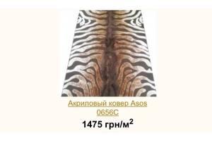 б/у Домашний текстиль