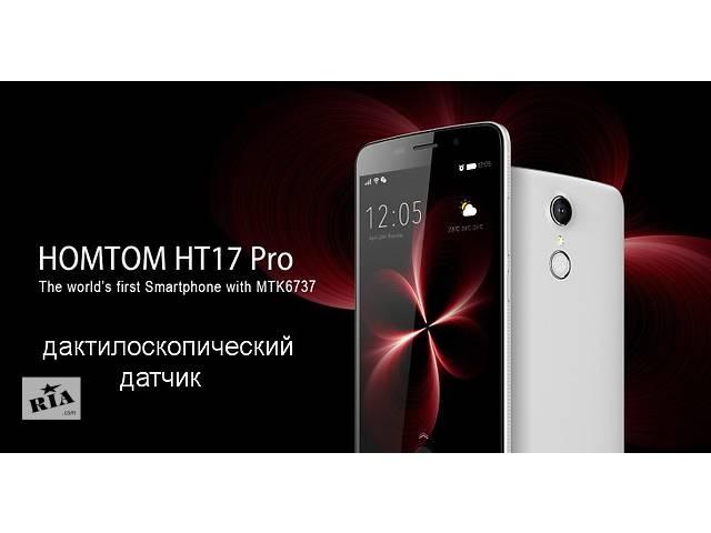 продам HomTom HT17 Pro  силиконовый чехол-бампер бу в Киеве