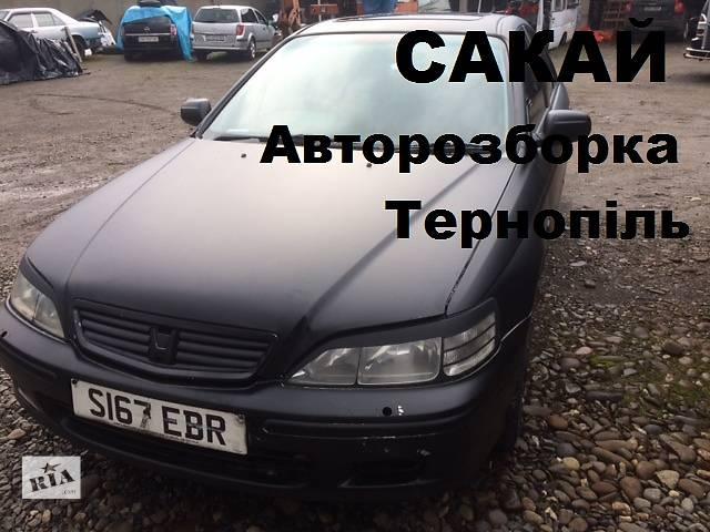 бу Honda Accord Двигатель 2.0 CG 1999-2002 в Тернополе