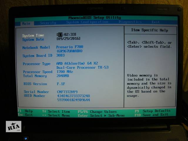 бу HP Compaq Presario F730US / F700 15.4 LCD НОВЫЕ Батарея и З/У из США в Киеве