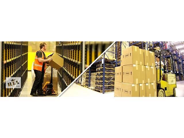 продам HR Group - лицензированное трудоустройство в Польше, визовая поддержка, полное сопровождение документов бу  в Украине
