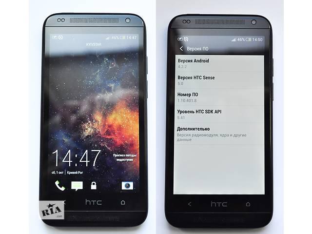 купить бу  HTC Desire 601 в Кривом Роге (Днепропетровской обл.)