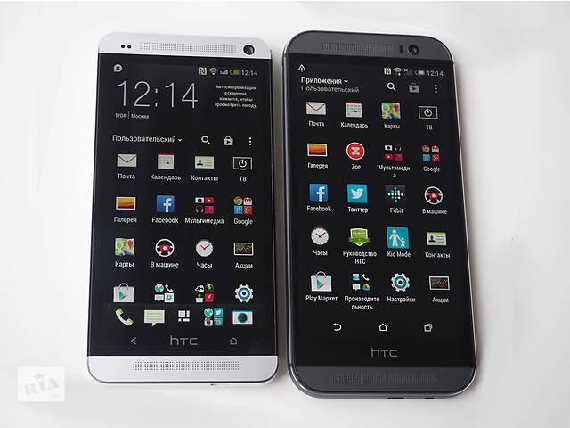HTC One M7 801n 32gb || HTC One M8 16/32gb || HTC M9 Оригиналы! НОВЫЕ! - объявление о продаже  в Луганске