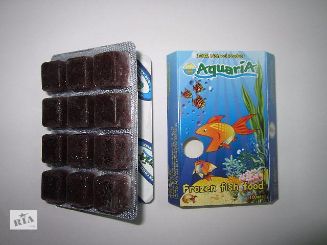 Замороженный корм для рыб.- объявление о продаже  в Киеве