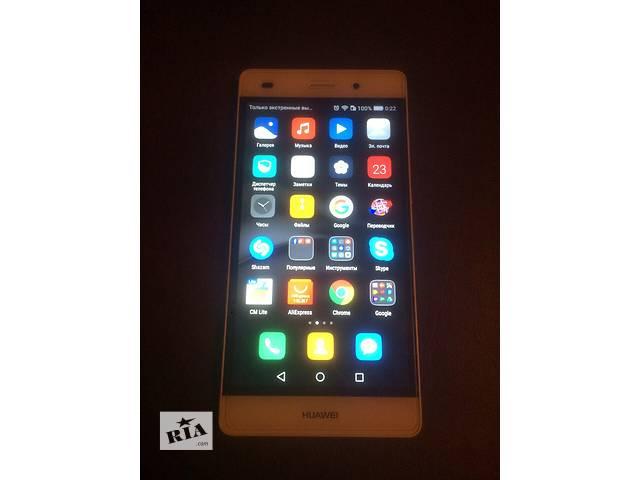 купить бу Huawei P8 Lite в Лозовой (Харьковской обл.)