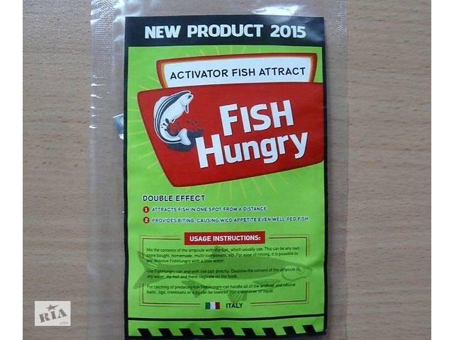 Где купить Fishhungry купить на алиэкспресс