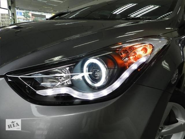 Hyundai Elantra MD передние фары тюнинг оптика- объявление о продаже  в Луцке