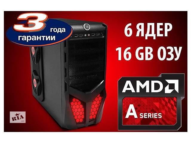 Iгровий 6 ЯДЕР / 16GB DDR3 ОЗУ / ВIДЕОКАРТА Radeon HD 7540 4GB / акция- объявление о продаже  в Днепре (Днепропетровск)