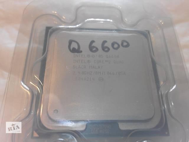 Intel Core 2 Quad Q6700, S775 TDP 95 Вт- объявление о продаже  в Днепре (Днепропетровске)