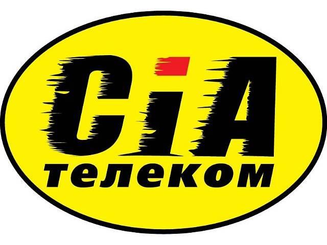 купить бу IP-телефония в Киеве