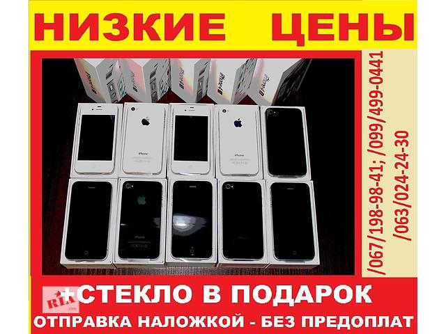 продам iPhone 4s 16Gb є:8,32,64Гб [NEW в плёнке] оригинал NEVERLOCK 20шт. (без предоплат (в подар.-стекло и чехол бу в Хмельницком