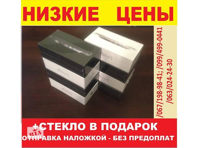 бу IPhone 5 32Gb [NEW в заводской плёнке]оригинал 100% NEVERLOCK 10шт (без аванса (+подар. стекло защитное в Хмельницком
