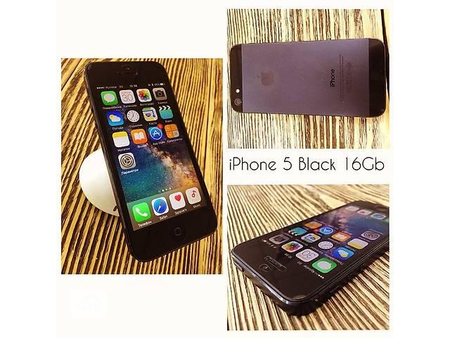 купить бу iPhone 5s в Хмельницком