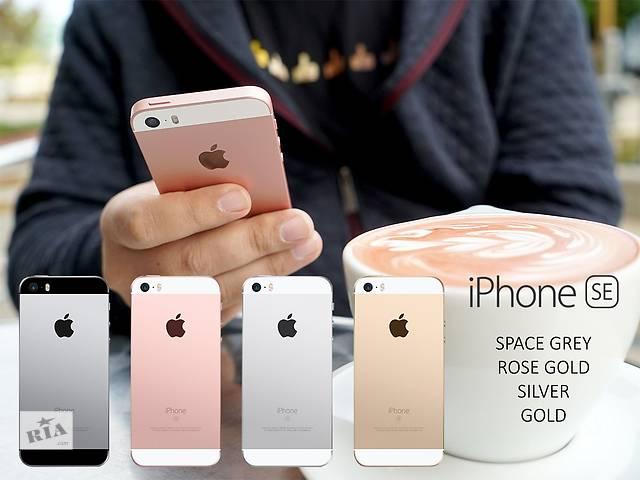 купить бу iPhone 5SE Улучшенная модель 4ядерная в металле с 10 мп Камерой в Одессе