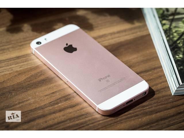 купить бу iPhone SE в Хмельницком