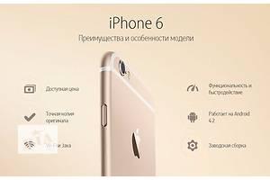 iPhone 6 Красота Apple Iphone 6 Android  оплата по получении