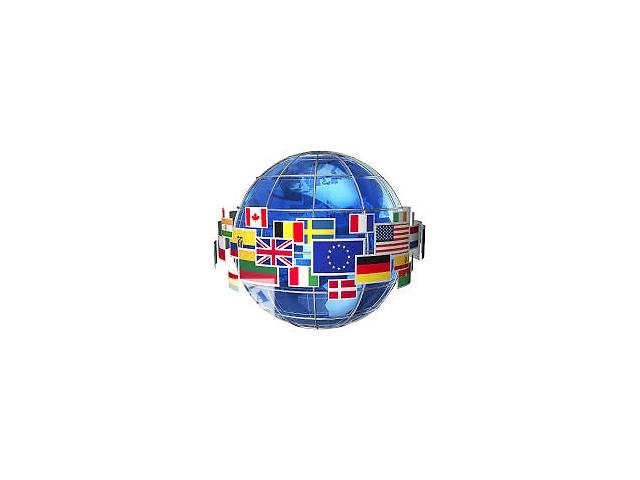 купить бу Іспанська термінова шенген віза  в Украине