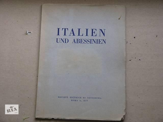 продам Italien und Abessinien.(1935) бу в Хмельницком