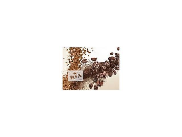 Jacobs Monarch Millicano вакумная упаковка- объявление о продаже   в Украине