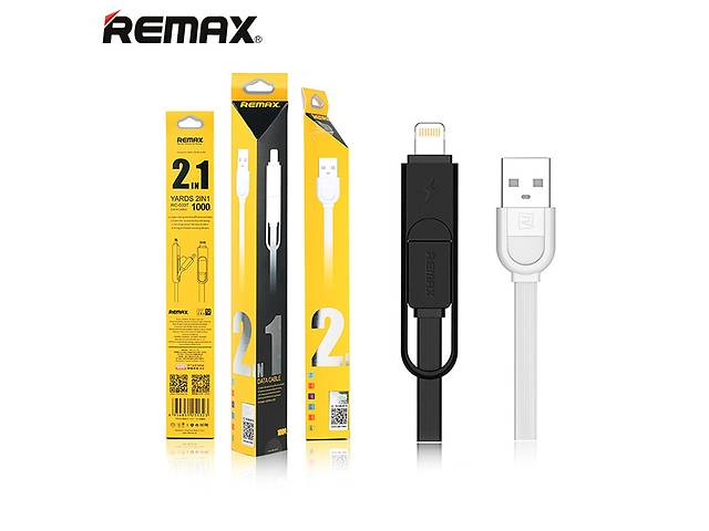 бу Кабель REMAX Lightning RC-033T универсальный 2 in 1  в Киеве