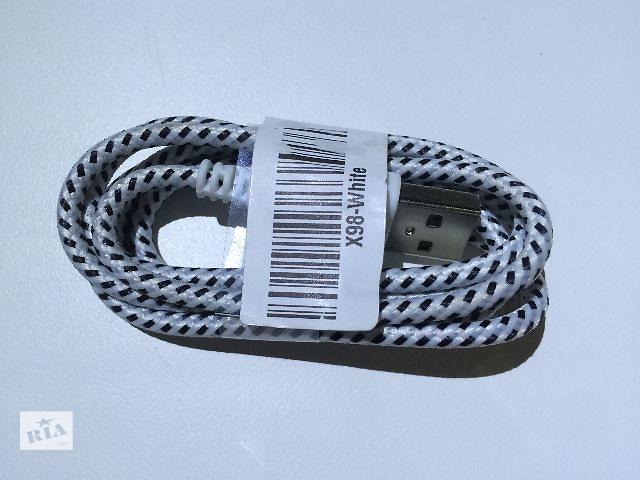 купить бу Кабель USB, зарядка, шнур для iphone 5, 5S, 6, 6+ айфон  в Одессе