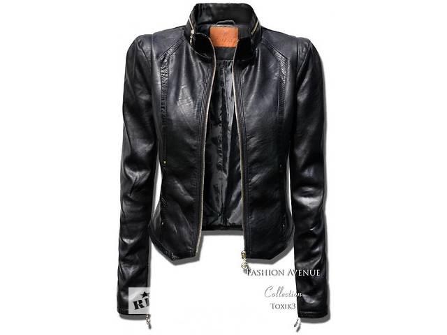 Качественная куртка - кожанка- объявление о продаже  в Кривом Роге