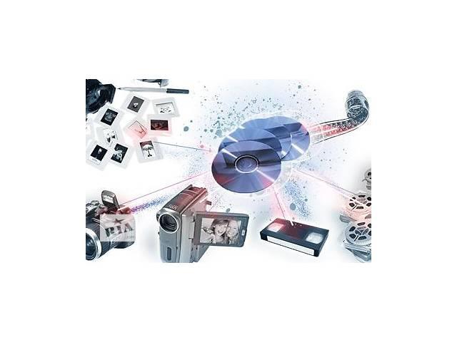 продам Качественная оцифровка видеокассет, фотопленок, аудио. бу  в Украине